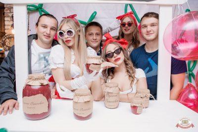 «Дыхание ночи»: Pin-up party, 14 сентября 2019 - Ресторан «Максимилианс» Самара - 6