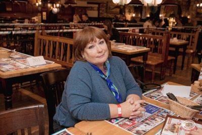 Сергей Бобунец, 25 сентября 2019 - Ресторан «Максимилианс» Самара - 14