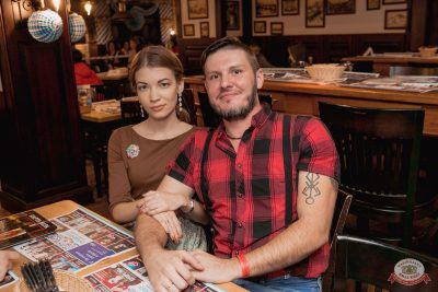 Сергей Бобунец, 25 сентября 2019 - Ресторан «Максимилианс» Самара - 16
