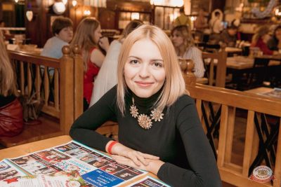Сергей Бобунец, 25 сентября 2019 - Ресторан «Максимилианс» Самара - 26
