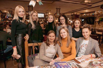 Сергей Бобунец, 25 сентября 2019 - Ресторан «Максимилианс» Самара - 28