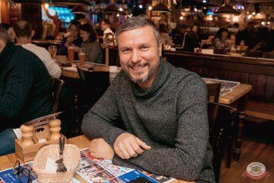 Сергей Бобунец, 25 сентября 2019 - Ресторан «Максимилианс» Самара - 32