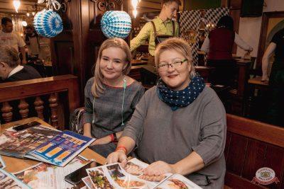 Сергей Бобунец, 25 сентября 2019 - Ресторан «Максимилианс» Самара - 35
