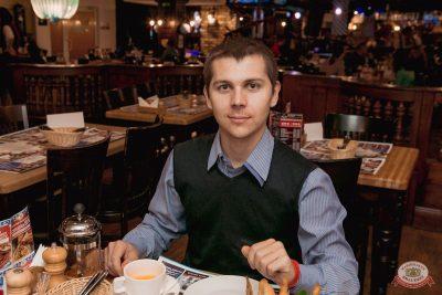 Сергей Бобунец, 25 сентября 2019 - Ресторан «Максимилианс» Самара - 38