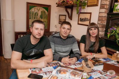 Сергей Бобунец, 25 сентября 2019 - Ресторан «Максимилианс» Самара - 42