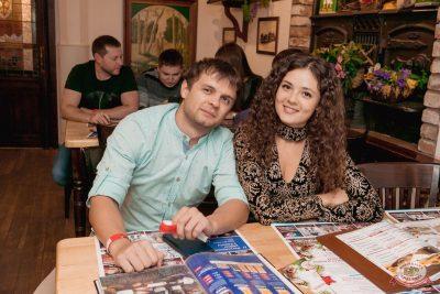 Сергей Бобунец, 25 сентября 2019 - Ресторан «Максимилианс» Самара - 43