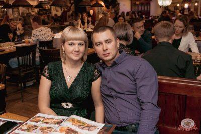 Artik & Asti, 3 октября 2019 - Ресторан «Максимилианс» Самара - 16