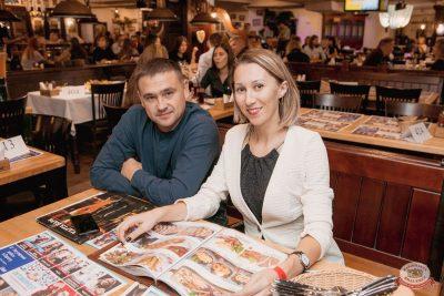 Artik & Asti, 3 октября 2019 - Ресторан «Максимилианс» Самара - 17