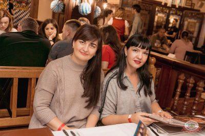 Artik & Asti, 3 октября 2019 - Ресторан «Максимилианс» Самара - 23