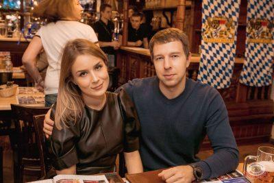 Artik & Asti, 3 октября 2019 - Ресторан «Максимилианс» Самара - 24