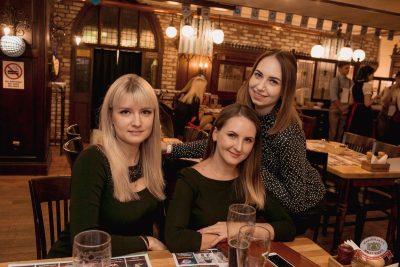 Artik & Asti, 3 октября 2019 - Ресторан «Максимилианс» Самара - 27
