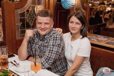 Artik & Asti, 3 октября 2019 - Ресторан «Максимилианс» Самара - 40