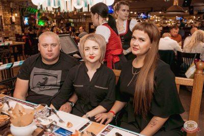 Artik & Asti, 3 октября 2019 - Ресторан «Максимилианс» Самара - 44