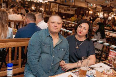 Artik & Asti, 3 октября 2019 - Ресторан «Максимилианс» Самара - 45