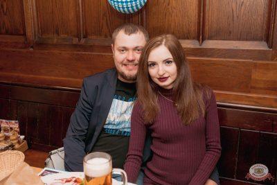 Artik & Asti, 3 октября 2019 - Ресторан «Максимилианс» Самара - 48