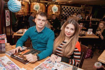 Artik & Asti, 3 октября 2019 - Ресторан «Максимилианс» Самара - 56
