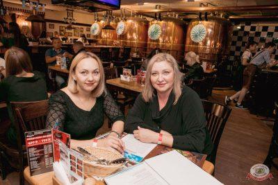 Artik & Asti, 3 октября 2019 - Ресторан «Максимилианс» Самара - 59