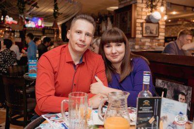 Artik & Asti, 3 октября 2019 - Ресторан «Максимилианс» Самара - 60