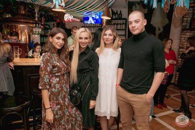 Artik & Asti, 3 октября 2019 - Ресторан «Максимилианс» Самара - 64