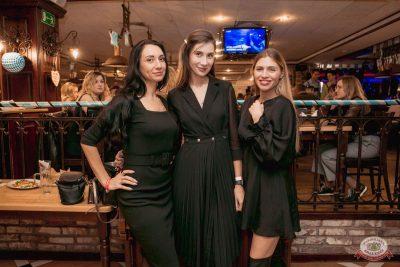 Artik & Asti, 3 октября 2019 - Ресторан «Максимилианс» Самара - 65