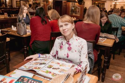 Группа «Пицца». 9 октября 2019 - Ресторан «Максимилианс» Самара - 20