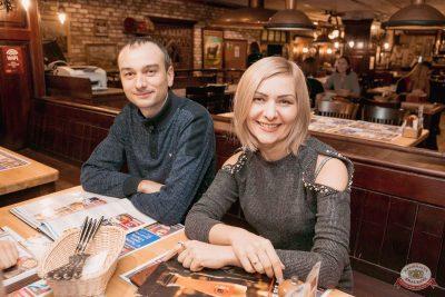 Группа «Пицца». 9 октября 2019 - Ресторан «Максимилианс» Самара - 22