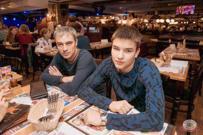 Группа «Пицца». 9 октября 2019 - Ресторан «Максимилианс» Самара - 23