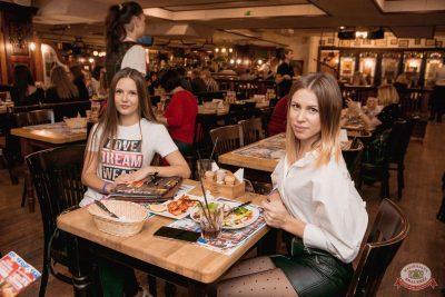 Группа «Пицца». 9 октября 2019 - Ресторан «Максимилианс» Самара - 29