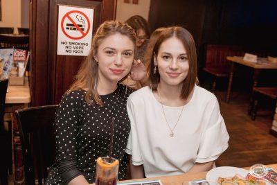 Группа «Пицца». 9 октября 2019 - Ресторан «Максимилианс» Самара - 30