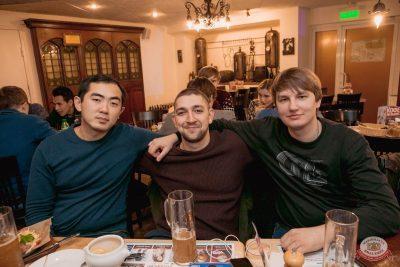 Группа «Пицца». 9 октября 2019 - Ресторан «Максимилианс» Самара - 31
