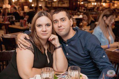 Группа «Пицца». 9 октября 2019 - Ресторан «Максимилианс» Самара - 33