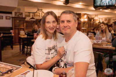 Группа «Пицца». 9 октября 2019 - Ресторан «Максимилианс» Самара - 35