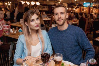 Группа «Пицца». 9 октября 2019 - Ресторан «Максимилианс» Самара - 36