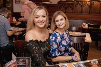 Группа «Пицца». 9 октября 2019 - Ресторан «Максимилианс» Самара - 37