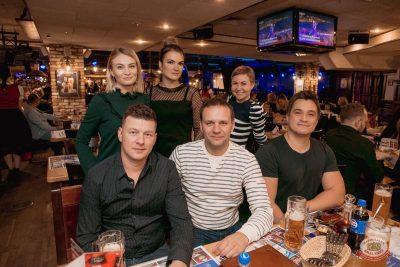 Группа «Пицца». 9 октября 2019 - Ресторан «Максимилианс» Самара - 38