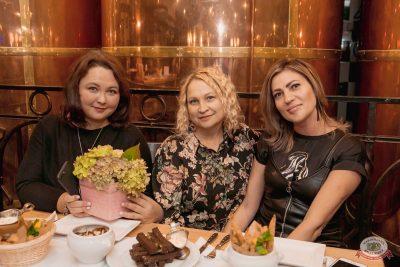 Группа «Пицца». 9 октября 2019 - Ресторан «Максимилианс» Самара - 42