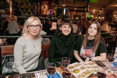 Группа «Пицца». 9 октября 2019 - Ресторан «Максимилианс» Самара - 43