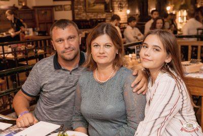 Группа «Пицца». 9 октября 2019 - Ресторан «Максимилианс» Самара - 45