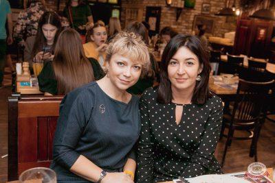 Группа «Пицца». 9 октября 2019 - Ресторан «Максимилианс» Самара - 47