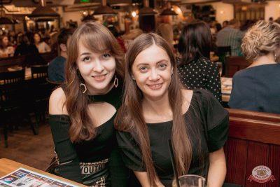 Группа «Пицца». 9 октября 2019 - Ресторан «Максимилианс» Самара - 48