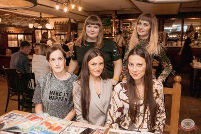 Группа «Пицца». 9 октября 2019 - Ресторан «Максимилианс» Самара - 50