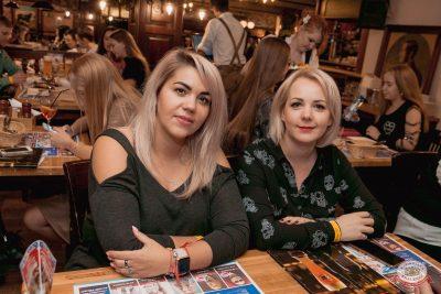 Группа «Пицца». 9 октября 2019 - Ресторан «Максимилианс» Самара - 52