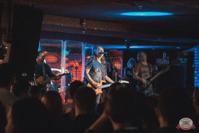 Группа «Чиж & Co», 16 октября 2019 - Ресторан «Максимилианс» Самара - 17