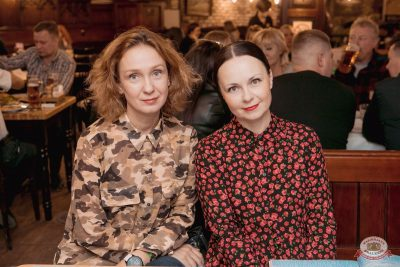 Группа «Чиж & Co», 16 октября 2019 - Ресторан «Максимилианс» Самара - 18