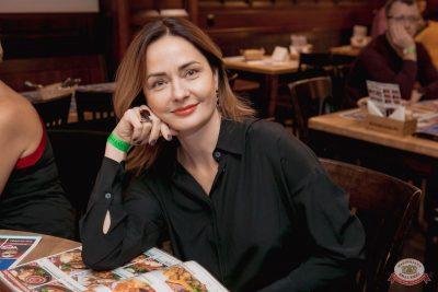 Группа «Чиж & Co», 16 октября 2019 - Ресторан «Максимилианс» Самара - 21