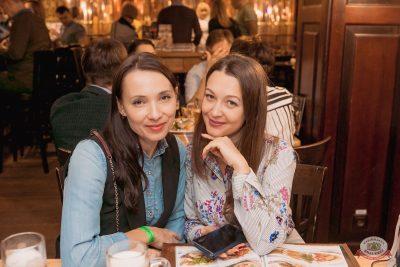 Группа «Чиж & Co», 16 октября 2019 - Ресторан «Максимилианс» Самара - 25