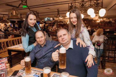 Группа «Чиж & Co», 16 октября 2019 - Ресторан «Максимилианс» Самара - 26