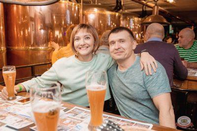 Группа «Чиж & Co», 16 октября 2019 - Ресторан «Максимилианс» Самара - 27