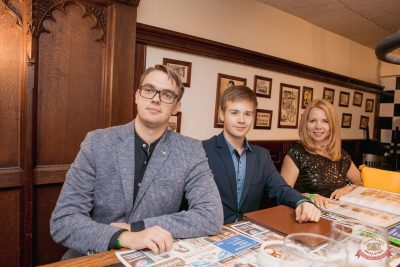 Группа «Чиж & Co», 16 октября 2019 - Ресторан «Максимилианс» Самара - 28
