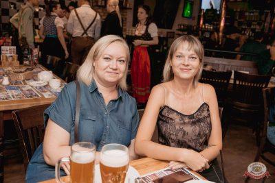 Группа «Чиж & Co», 16 октября 2019 - Ресторан «Максимилианс» Самара - 29